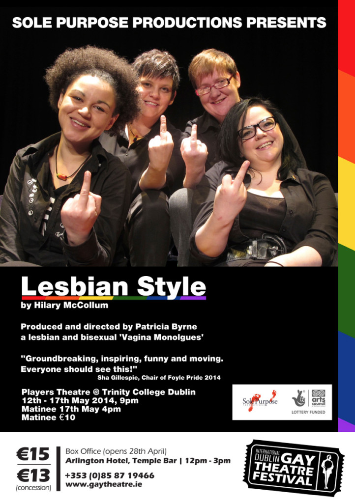 lesbian-style-email-invite-